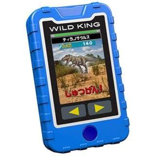 野生の王者ワイルドキング 最強バトルずかん ブルー