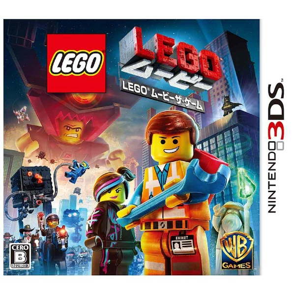 LEGO ムービー ザ・ゲーム [3DS]