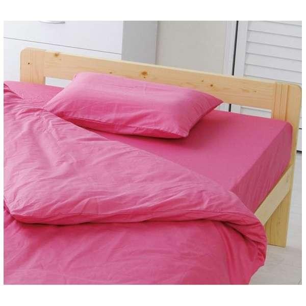【まくらカバー】アイリスオーヤマ 標準サイズ(綿100%/43×63cm/ピンク) CMP-4363