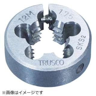 丸ダイス 25径 M2X0.4 (SKS) T25D2X0.4
