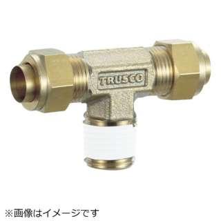 クイックシール継手 チーズ φ6 呼びR1/8 TSA601T