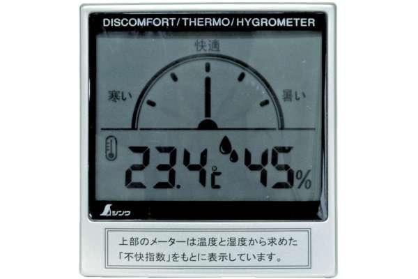 シンワ測定「不快指数メーター」72985