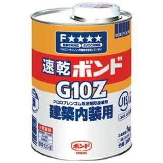 速乾ボンド G10Z 1kg(缶) #43053 G10Z1