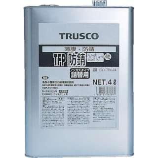 TFP防錆剤 有色 4L ECOTFPUC4