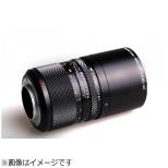 カメラレンズ 40mm/f0.85 APS-C用 IBELUX(イベルックス) [ソニーE /単焦点レンズ]