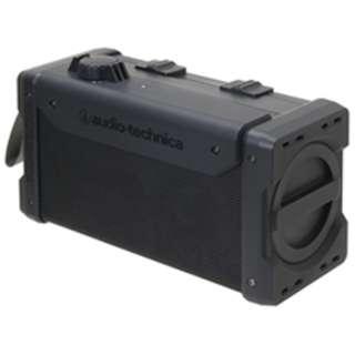AT-SPB300 アクティブスピーカー BOOGIE BOX ブラック [防水]