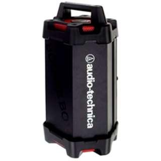 AT-SPB70BT BK ブルートゥース スピーカー BOOGIE BOX ブラック [Bluetooth対応]