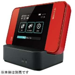 【au純正】クレードル HWD15PUA [Wi-Fi WALKER WiMAX 2+ HWD15対応]