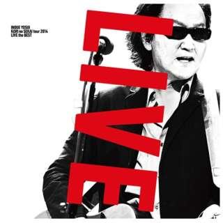 井上陽水/氷の世界ツアー2014 ライブ・ザ・ベスト 限定盤(Blu-ray Disc付) 【CD】
