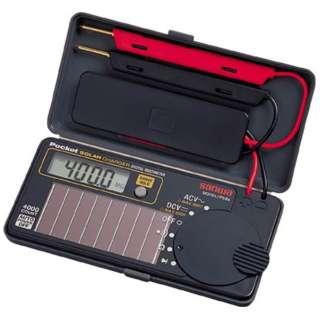ソーラー充電ポケット型デジタルマルチメータ PS8A