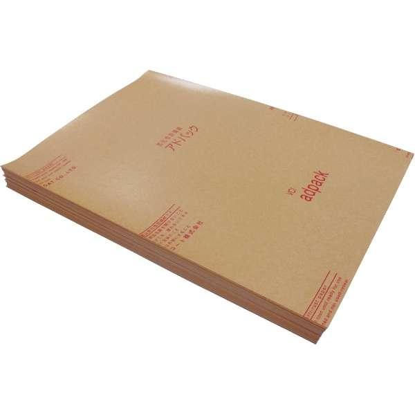 アドシート (鉄鋼用防錆紙)H1-A3 H1A3 (1袋100枚) 《※画像はイメージです。実際の商品とは異なります》