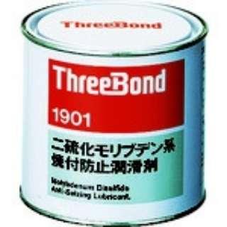 焼付防止潤滑剤 TB1901 1kg 二硫化モリブデン系 黒色 TB1901