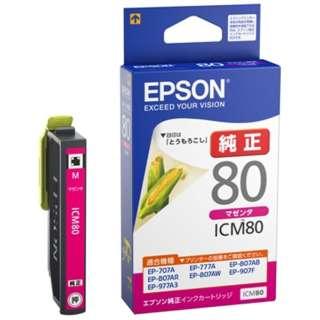 ICM80 純正プリンターインク Colorio(EPSON) マゼンタ