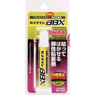 弾性粘着剤BBX 20ml NA007