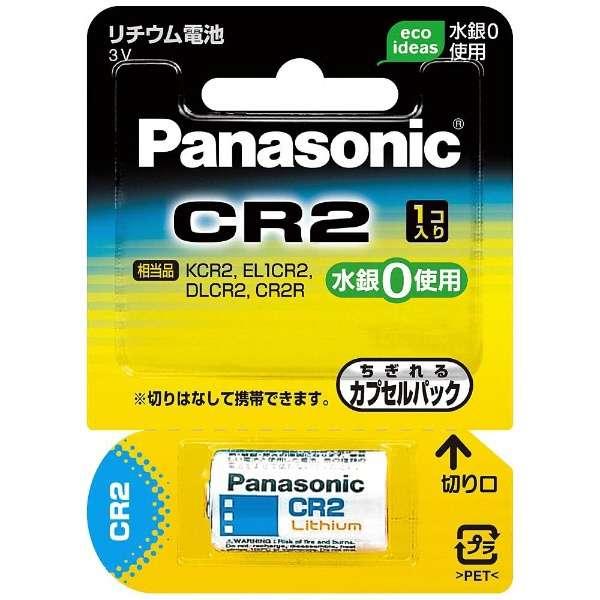 CR-2W カメラ用電池 円筒形リチウム電池 [1本 /リチウム]