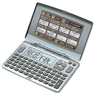 電子辞書 「エクスワード(EX-word)」(国語、英和、和英、漢字、カタカナ語、他) XD-90【50音キー配列】