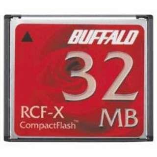 コンパクトフラッシュ RCF-Xシリーズ RCF-X32MY [32MB]