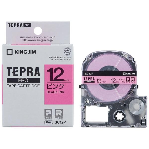 カラーラベル(パステル) テープ TEPRA(テプラ) PROシリーズ ピンク SC12P [黒文字 /12mm幅]