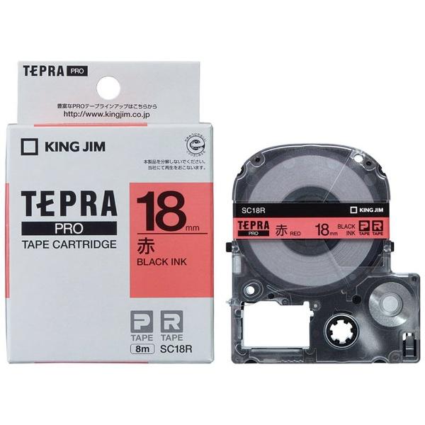 カラーラベル(パステル)テープ TEPRA(テプラ) PROシリーズ 赤 SC18R [黒文字 /18mm幅]