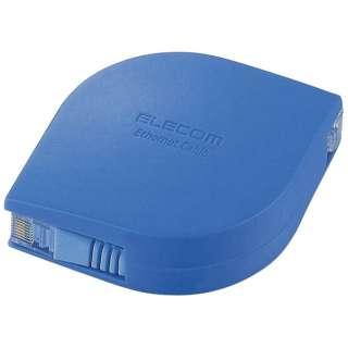 LD-MCTF/BU2 LANケーブル ブルー [2m /カテゴリー5e /巻き取り式]