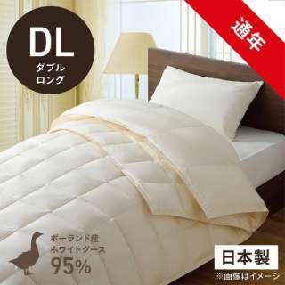 2枚合わせ羽毛布団「生毛ふとん」 PR310-AB2 [ダブルロング(190×230cm) /通年 /ポーランド産ホワイトグースダウン95% /日本製]