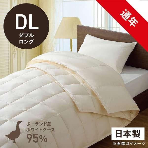 2枚合わせ羽毛布団 PR310-AB2 [ダブルロング(190×230cm) /通年 /ポーランド産ホワイトグースダウン95% /日本製]