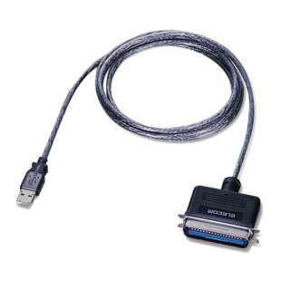USBパラレル変換ケーブル 【A】⇔【パラレルプリンターケーブル】 (1.8m) UC-PGT