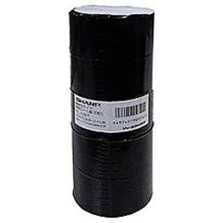 レジスター用 感熱ロール紙(サーマル紙) 5個入り (幅45mm×外径80mm) RL-126T