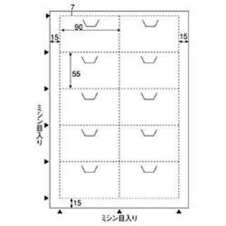 クリップ名刺 (A4サイズ:10面・8シート:80枚) BX01S