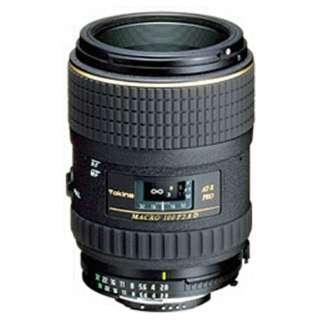カメラレンズ AT-X M100 PRO D ブラック [キヤノンEF /単焦点レンズ]