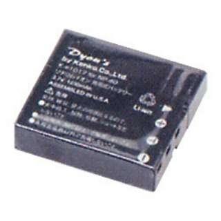 デジタルカメラ用充電式バッテリー K-#1017