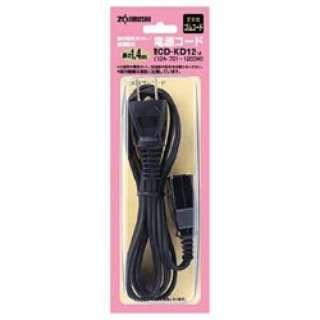 電気ポット用電源コード CD-KD12