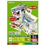 カラーレーザー & カラーコピー用紙 ~両面印刷用・セミ光沢紙~ (B4・100) 白色度82%程度 LBP-FH1800
