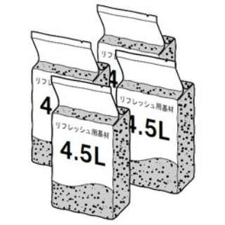 バイオフレーク (基材)(4.5L×4袋) BG-C15【日本製】