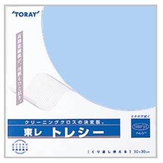 トレシー 無地(スカイブルー)30×30cm
