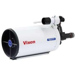 カタディオプトリック(VMC式)鏡筒 (鏡筒のみ) VMC200L