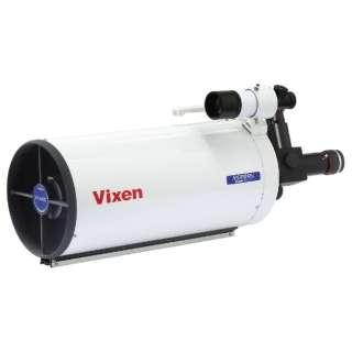 カタディオプトリック (VISAC式)鏡筒 (鏡筒のみ) VC200L