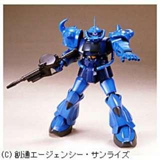 HGUC 1/144 MS-07B グフ【機動戦士ガンダム】