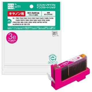 ECI-CA03M 互換プリンターインク マゼンタ
