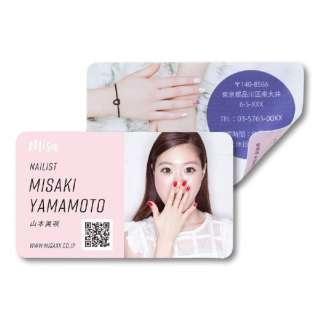〔インクジェット〕 フォト光沢名刺カード 100枚 (A4サイズ 10面×10シート・ホワイト) JP-MCMARUGK
