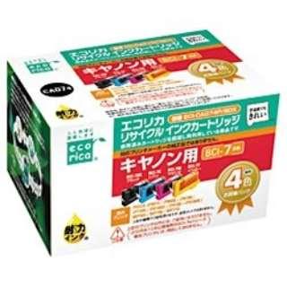 ECI-CA074P/BOX 互換プリンターインク エコリカ 4色パック