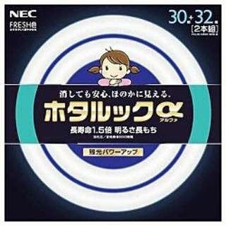 FCL30.32EDF-SHG-A 丸形蛍光灯(FCL) ホタルックα FRESH色 [昼光色]
