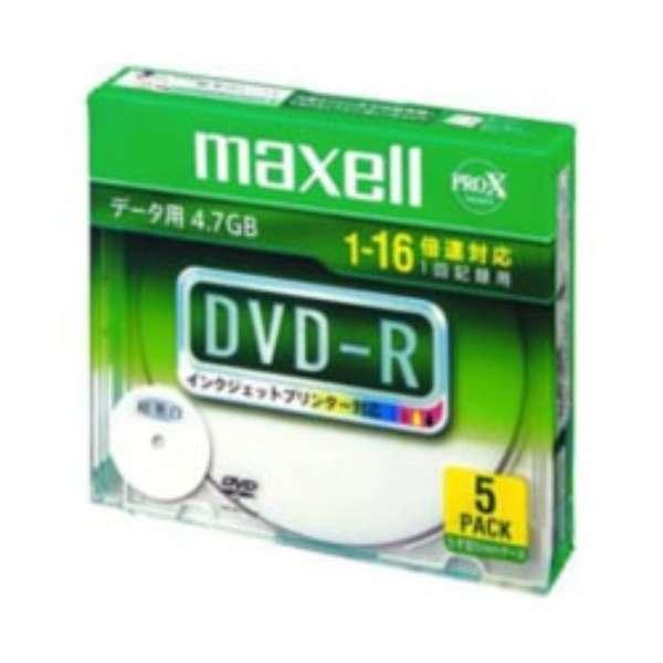DR47WPD.S1P5SA データ用DVD-R ホワイト [5枚 /4.7GB /インクジェットプリンター対応]