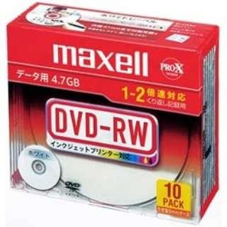 DRW47PWB.S1P10S A データ用DVD-RW [10枚 /4.7GB /インクジェットプリンター対応]