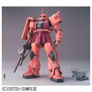 MG 1/100 MS-06S シャア専用ザク Ver2.0【機動戦士ガンダム】