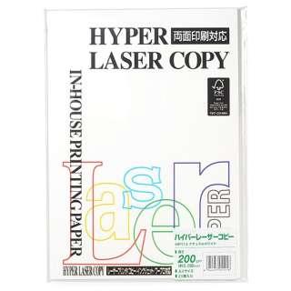 ハイパーレーザーコピー ナチュラルホワイト (A4サイズ 200g・25枚) HP114