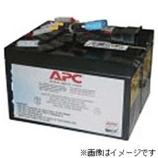 UPS 交換用バッテリ RBC48L [SUA500JB/SUA750JB用]