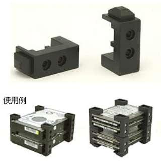 裸族のビキニ 3.5&2.5インチ SATA/IDE HDD用スタンドキット CRBK2