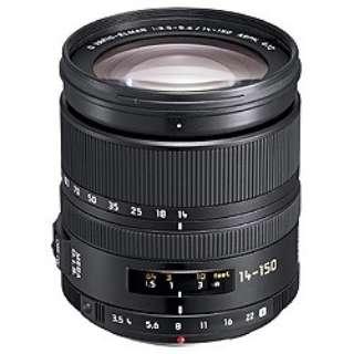 カメラレンズ LEICA D VARIO-ELMAR 14-150mm/F3.5-5.6 ASPH./MEGA O.I.S. LUMIX(ルミックス) ブラック L-RS014150 [フォーサーズ /ズームレンズ]