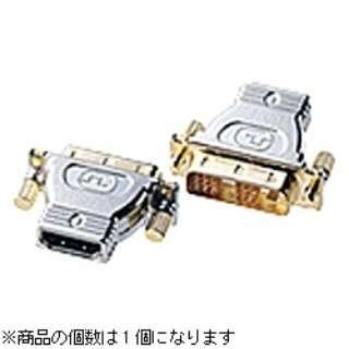 変換・延長ケーブル シルバー AD-HD02 [HDMI⇔DVI]